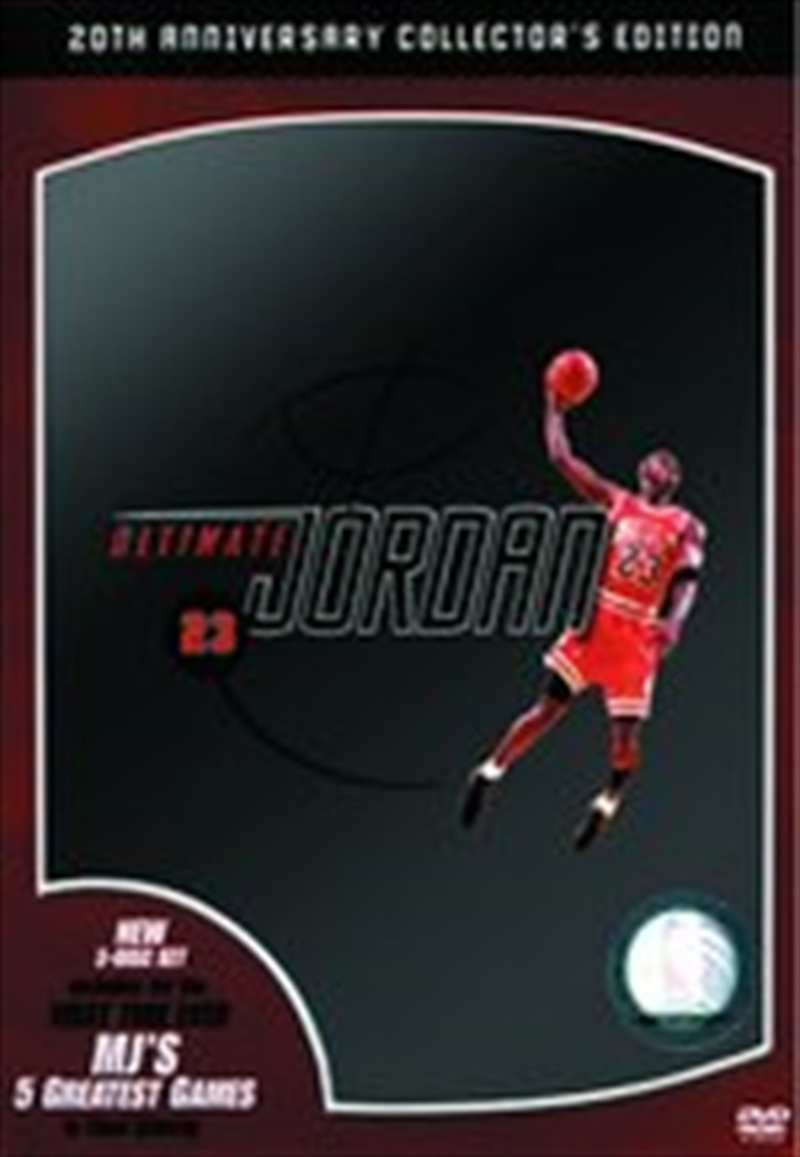 NBA Ultimate Jordan: 20th Anniversary Collection | DVD