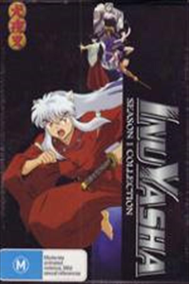 Inuyasha - Season 1 | DVD