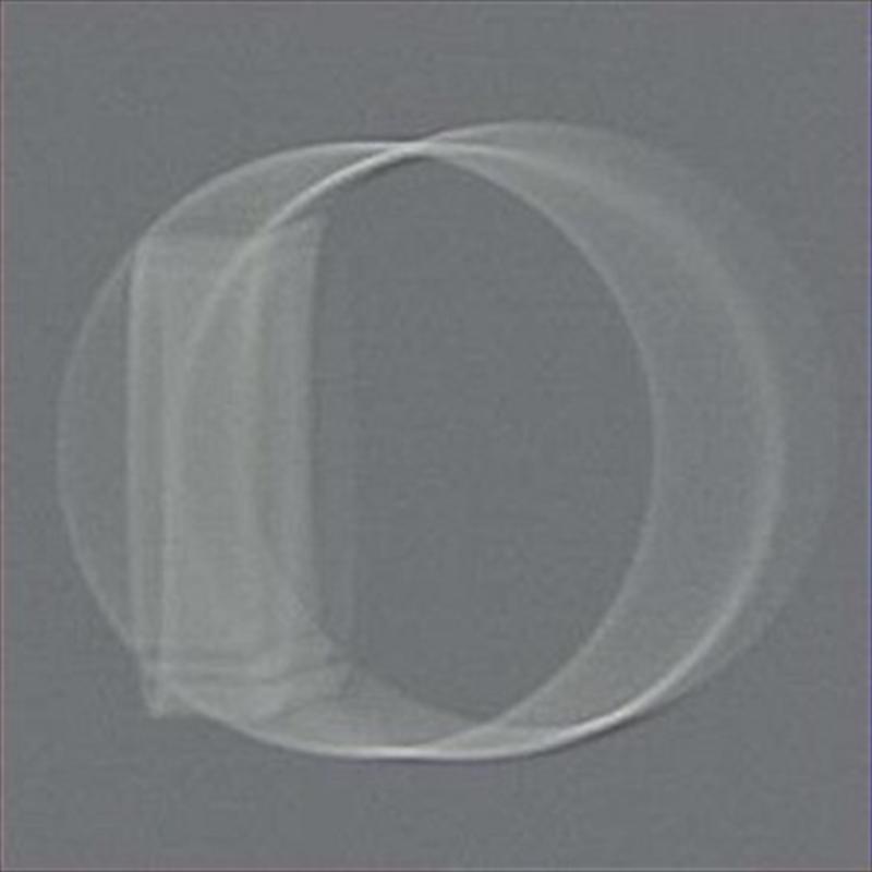 Oansome Orbit | CD