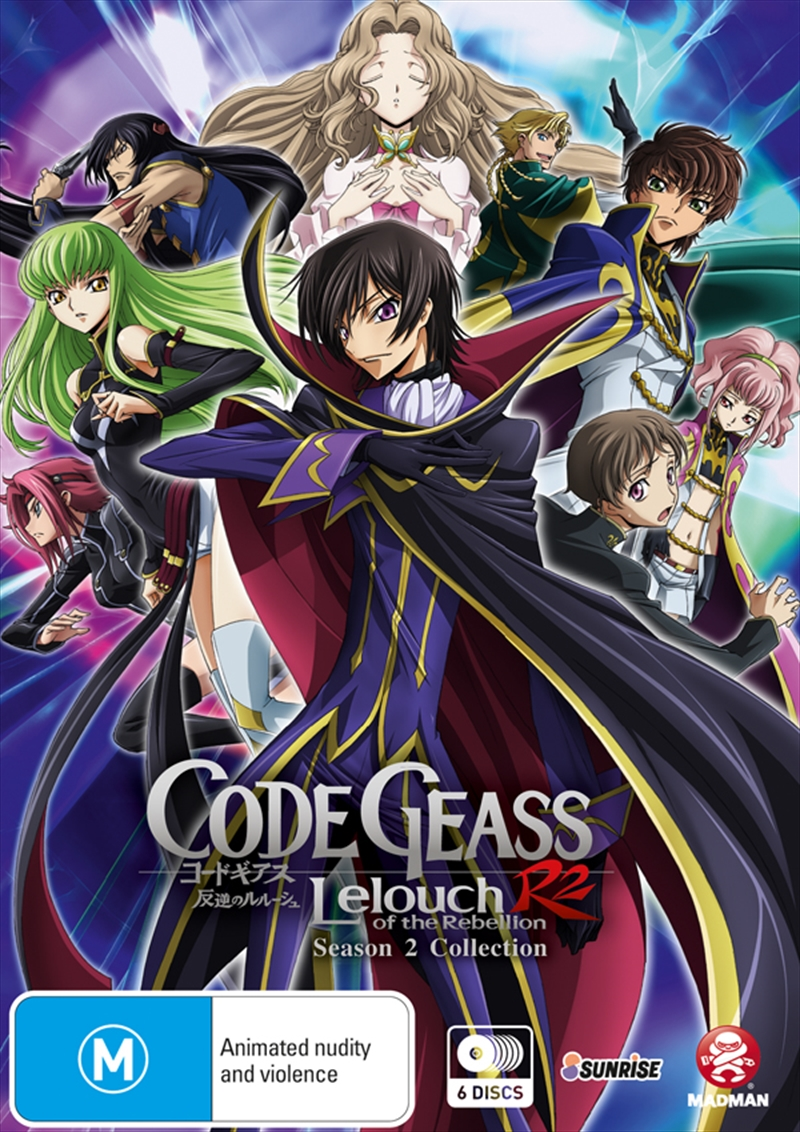 Code Geass: Lelouch of the Rebellion - R2 Collection | DVD