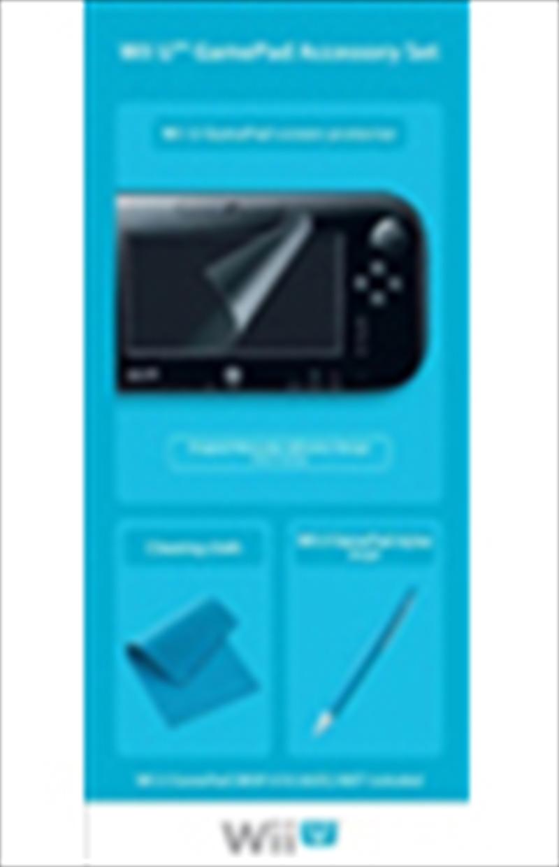 Wii U Gamepad Accessory Set | Wii U