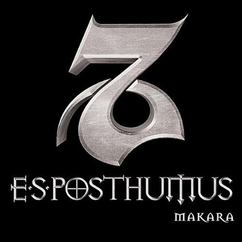 Makara   CD