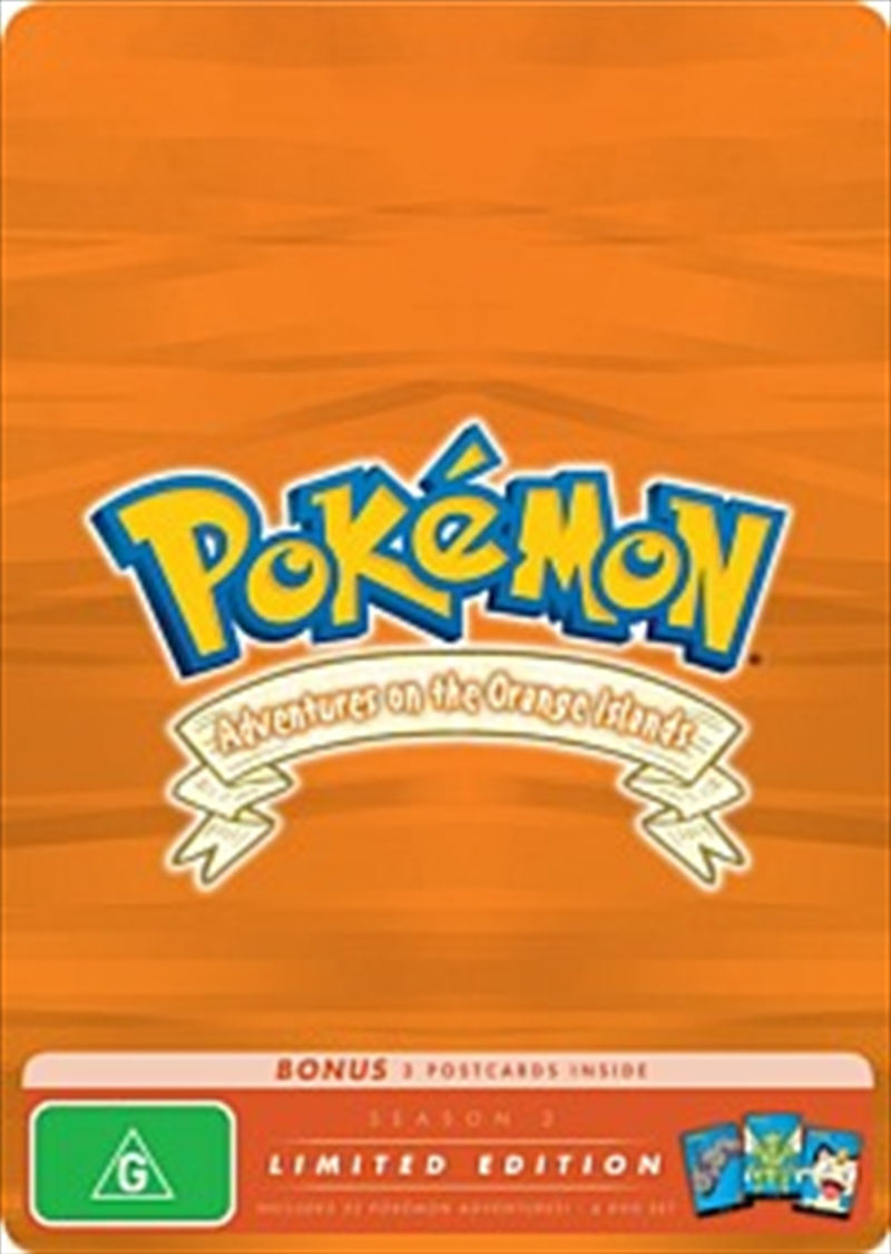 Pokemon; S2 - Adventures On The Orange Islands: Limited Edition | DVD