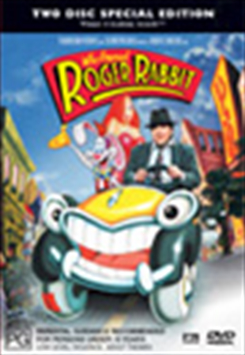 Who Framed Roger Rabbit  - Special Edition | DVD