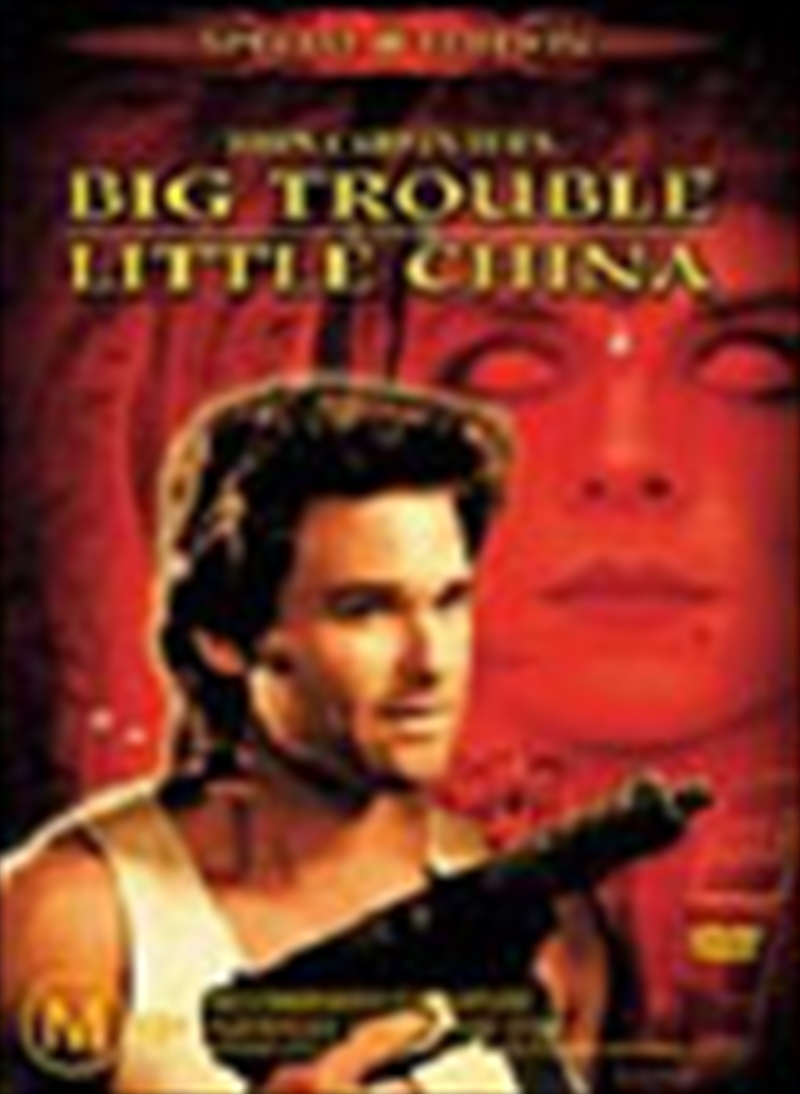 Big Trouble In Little China | DVD