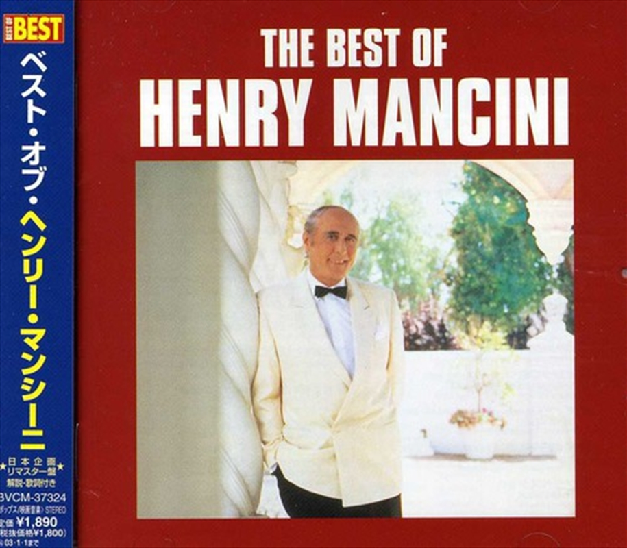 Best Of Henry Mancini | CD