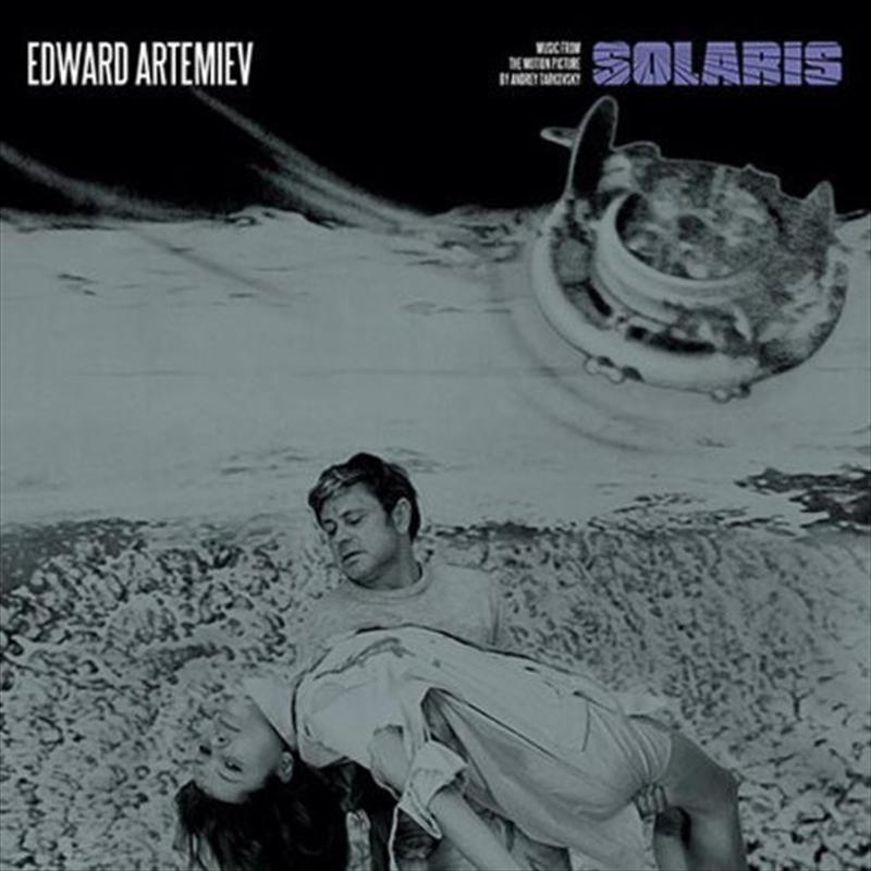 Solaris | Vinyl