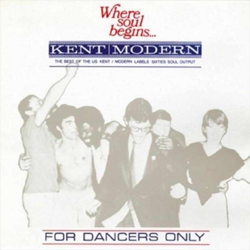 For Dancers Only | Vinyl