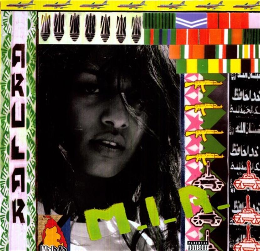 Arular | Vinyl