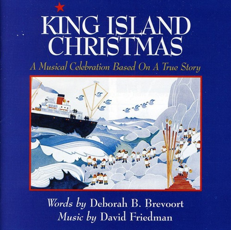 King Island Christmas | CD