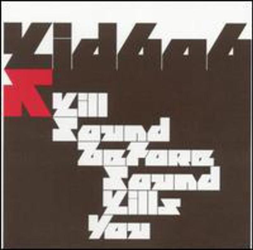 Kill Sound Before Sound Kills | Vinyl