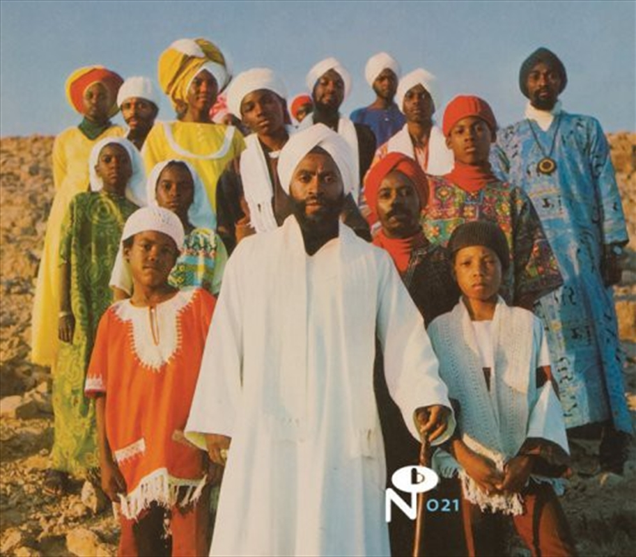 Soul Messages From Dimona | Vinyl