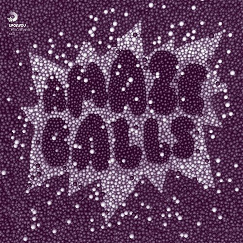 Amazeballs | Vinyl