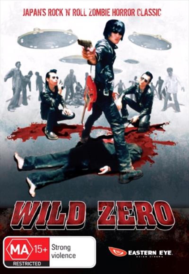 Wild Zero Foreign Films, DVD |...