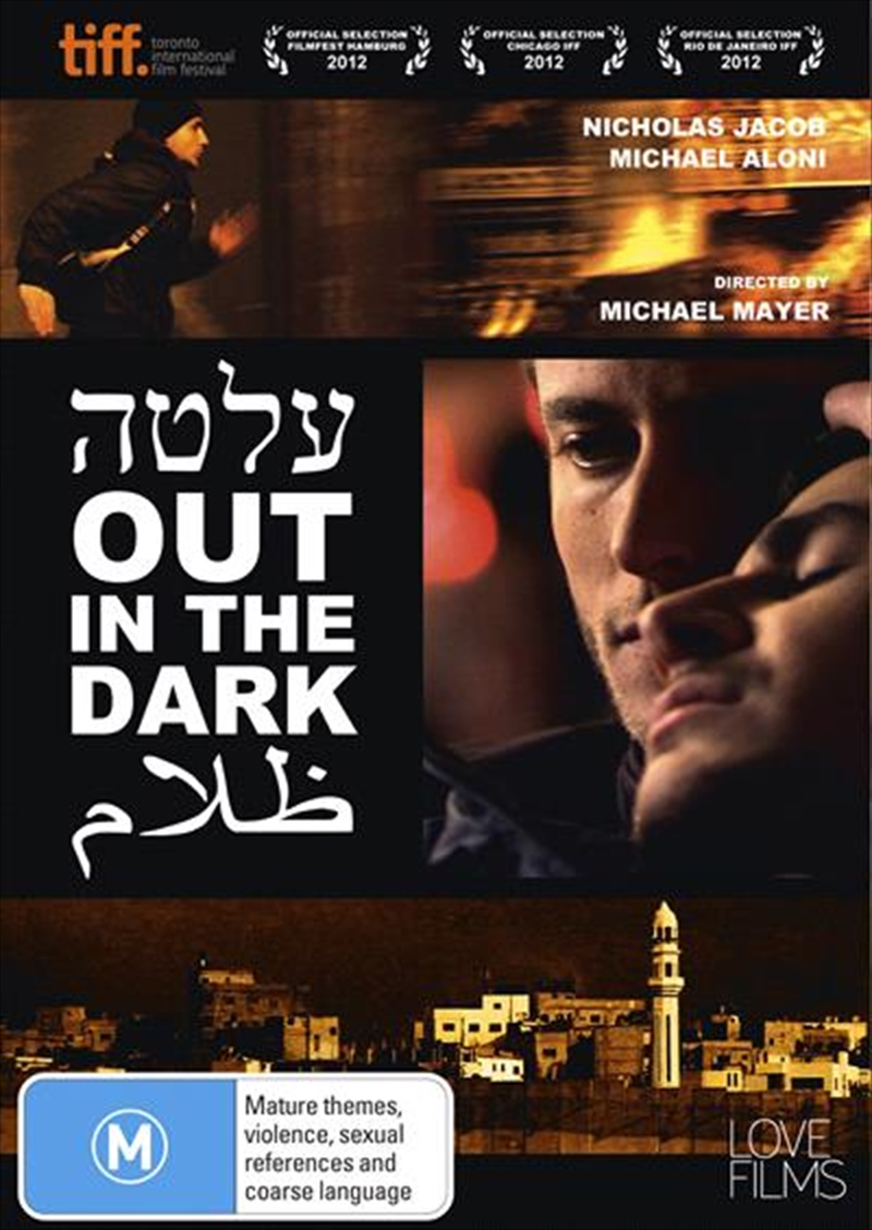 Out In The Dark | DVD