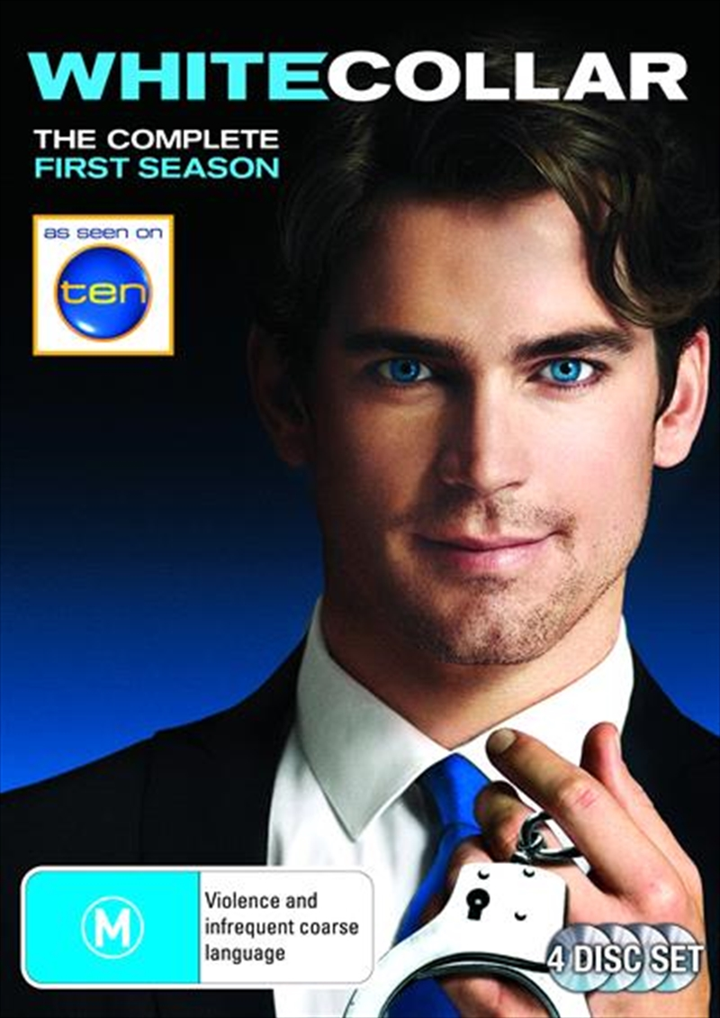 White Collar - Season 1 | DVD