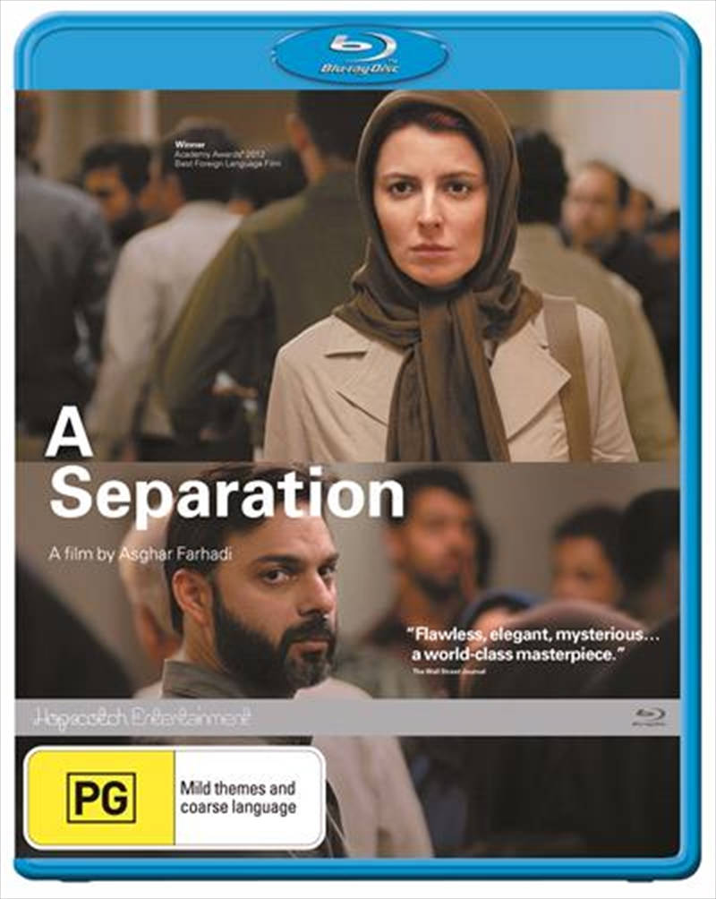A Separation | Blu-ray