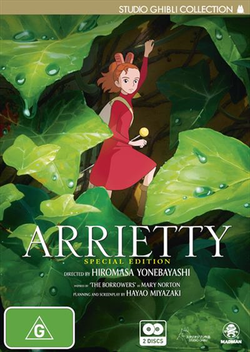 Arrietty - Special Edition | DVD