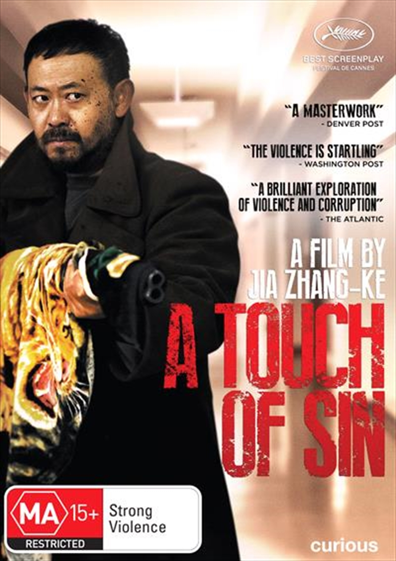 A Touch Of Sin | DVD