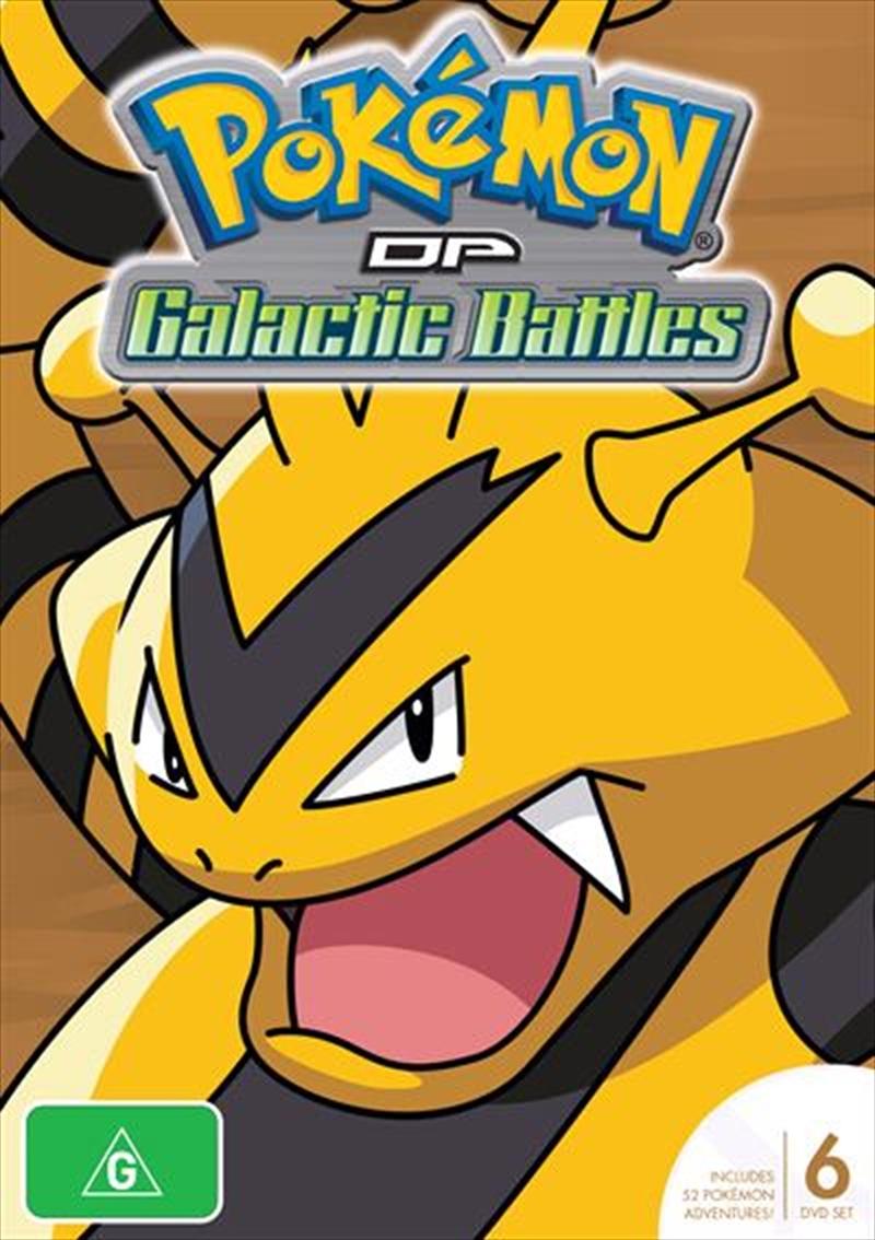 Pokemon - Season 12 | Slimline | DVD