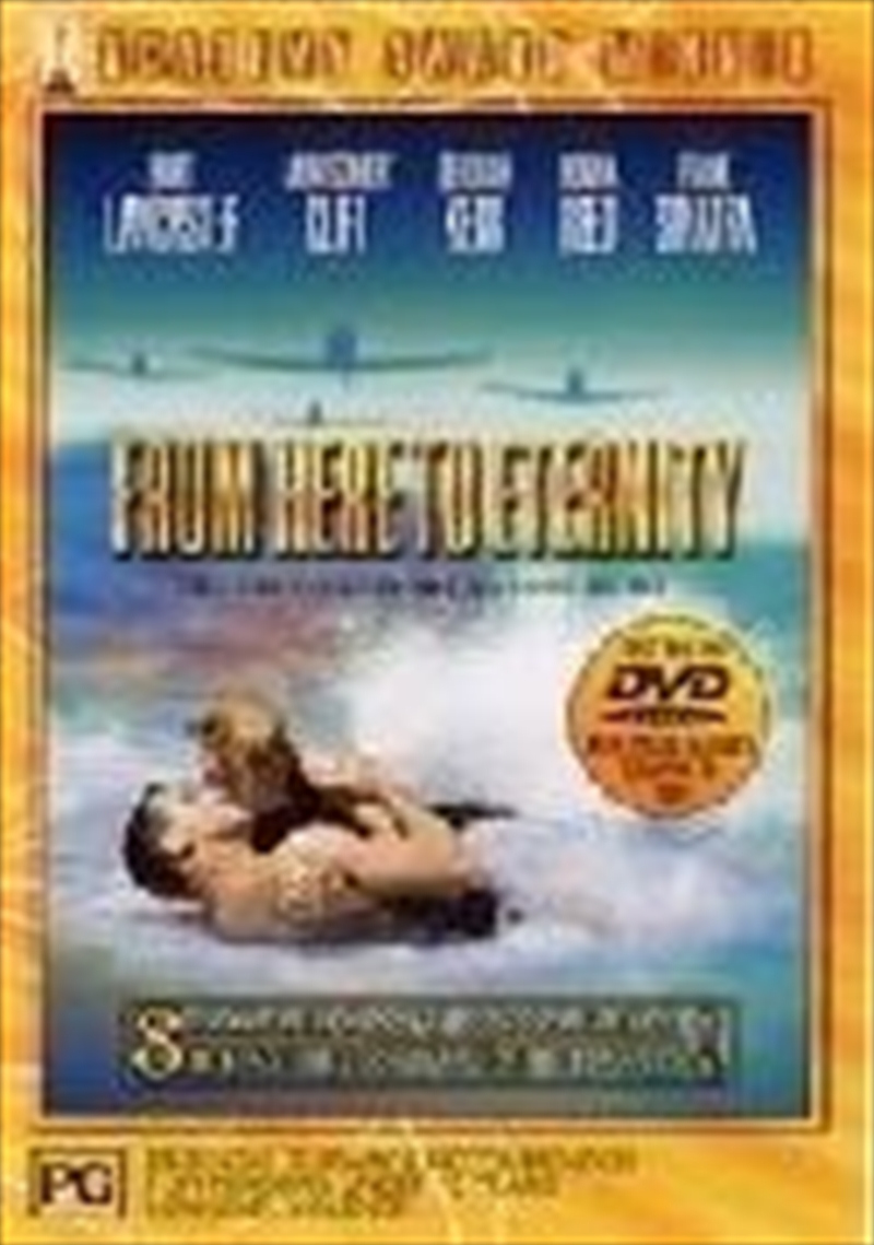 From Here To Eternity | DVD