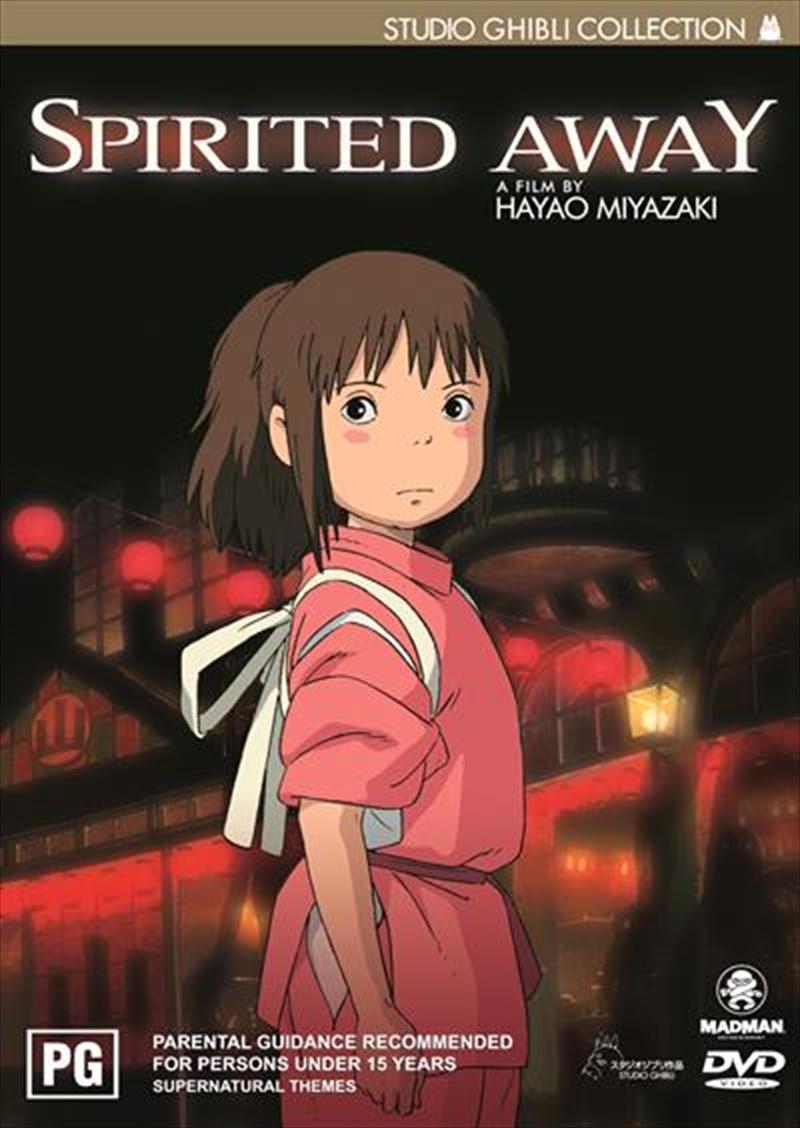 Spirited Away | DVD
