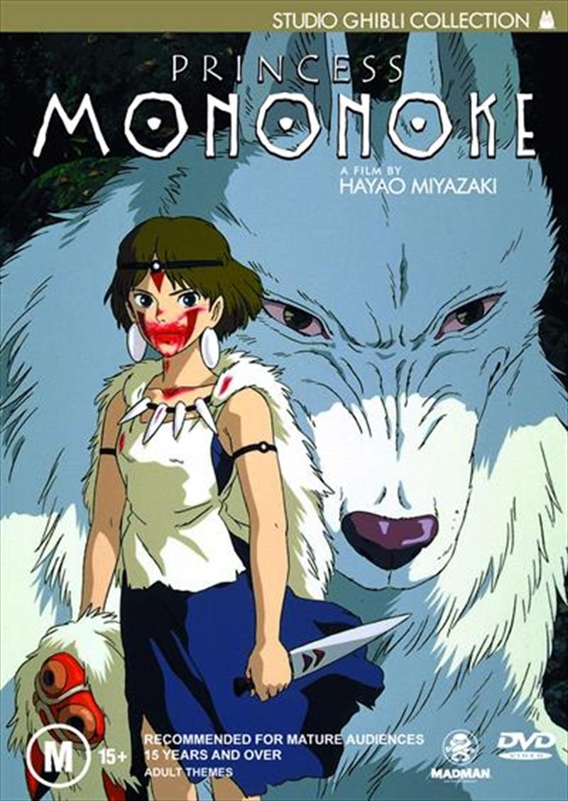 Princess Mononoke | DVD