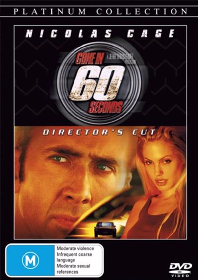 Gone In 60 Seconds  - Director's Cut | DVD