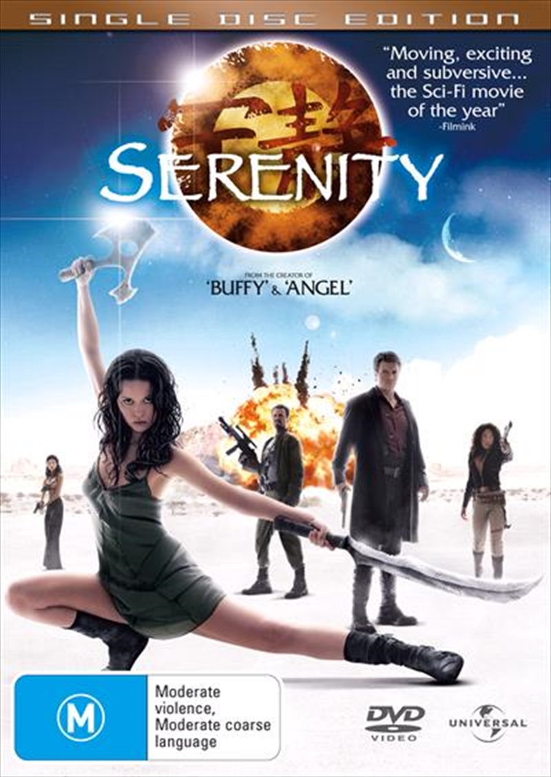 Serenity | DVD