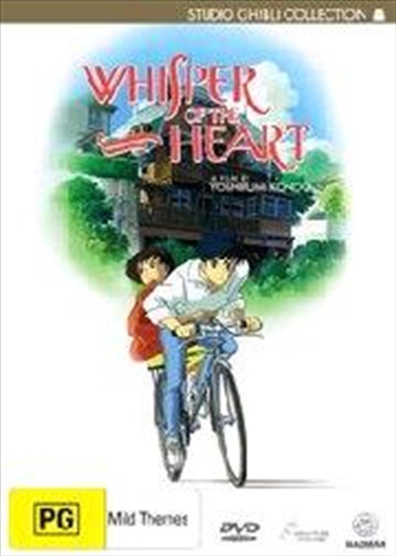 Whisper Of The Heart | DVD