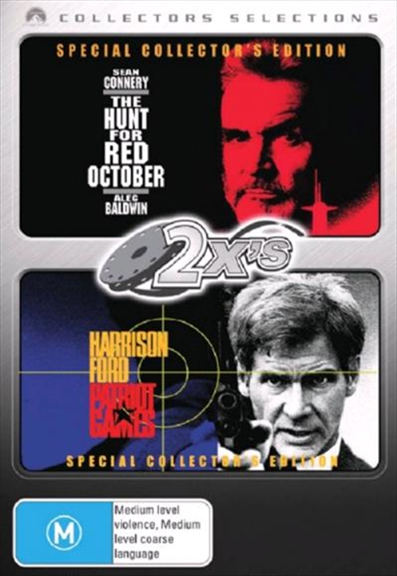 Hunt For Red October, The  / Patriot Games | DVD