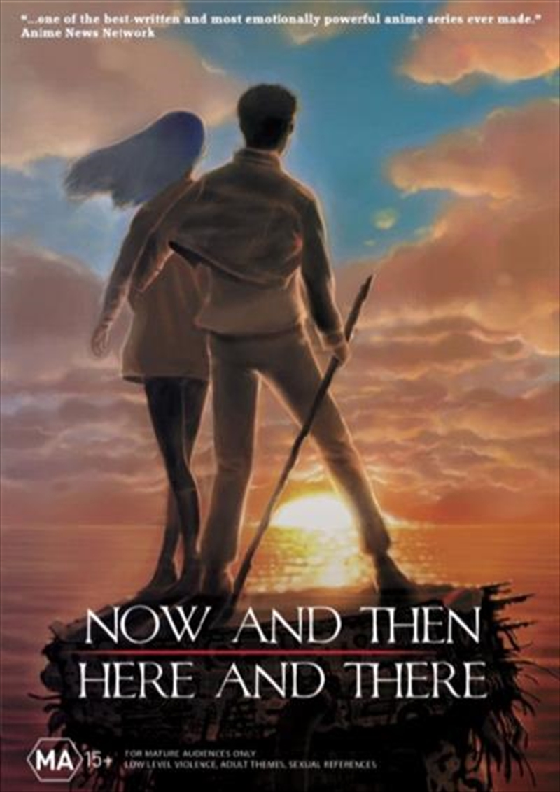 Now And Then, Here And There (Remastered) | DVD