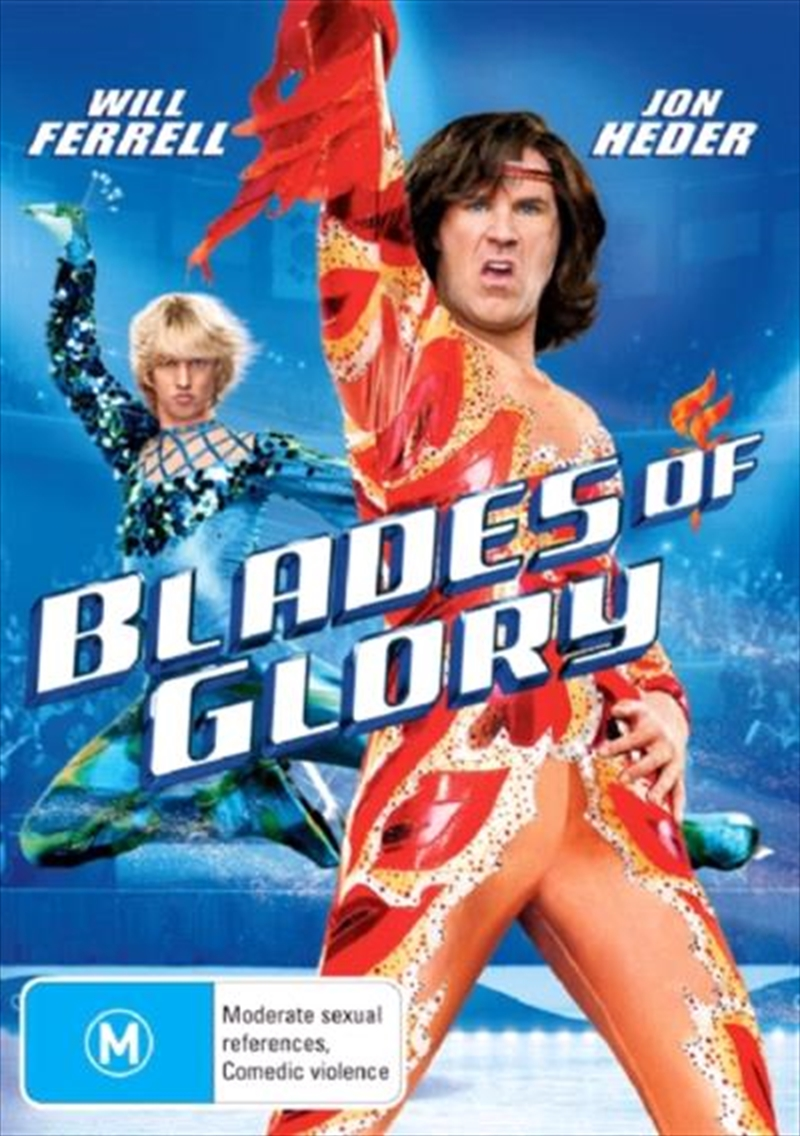 Blades Of Glory | DVD