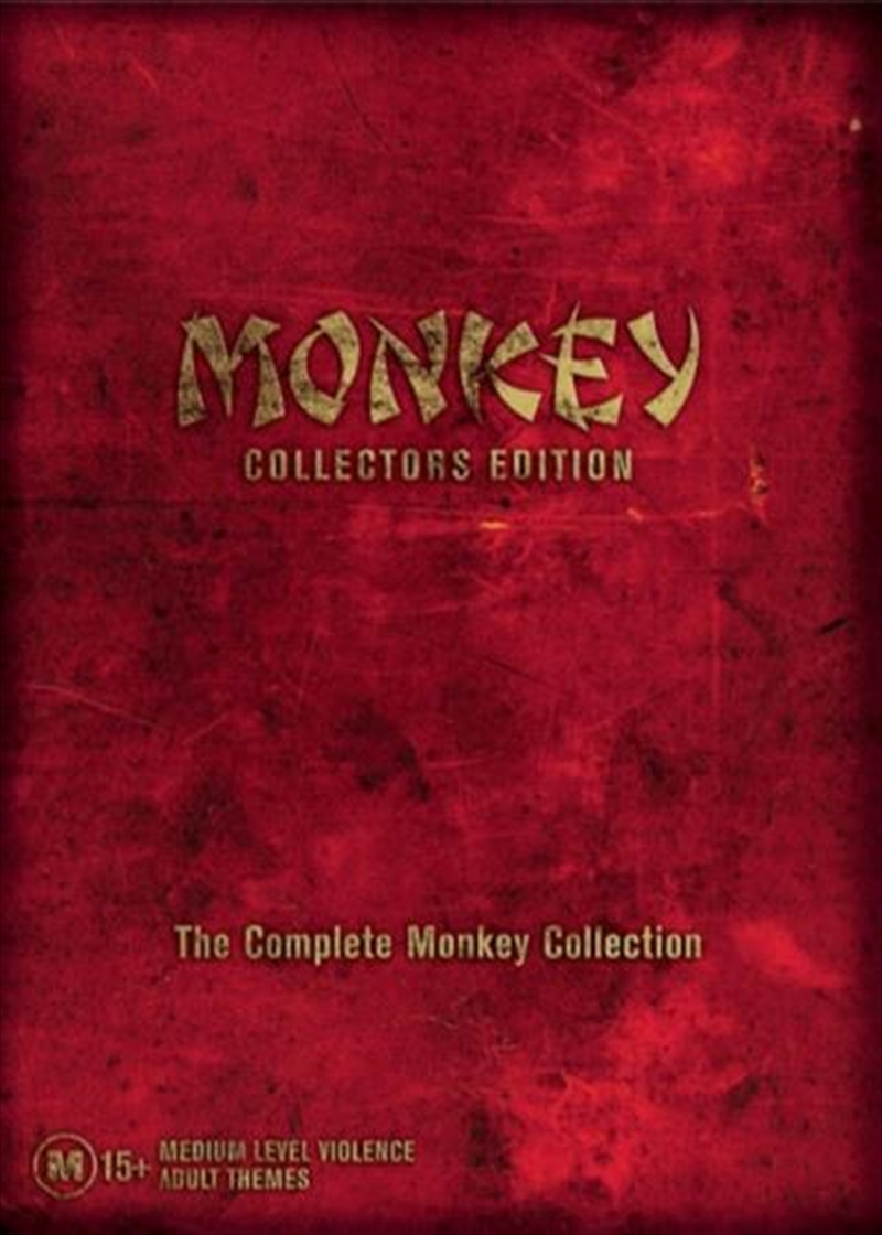 Monkey Complete Box Set | DVD