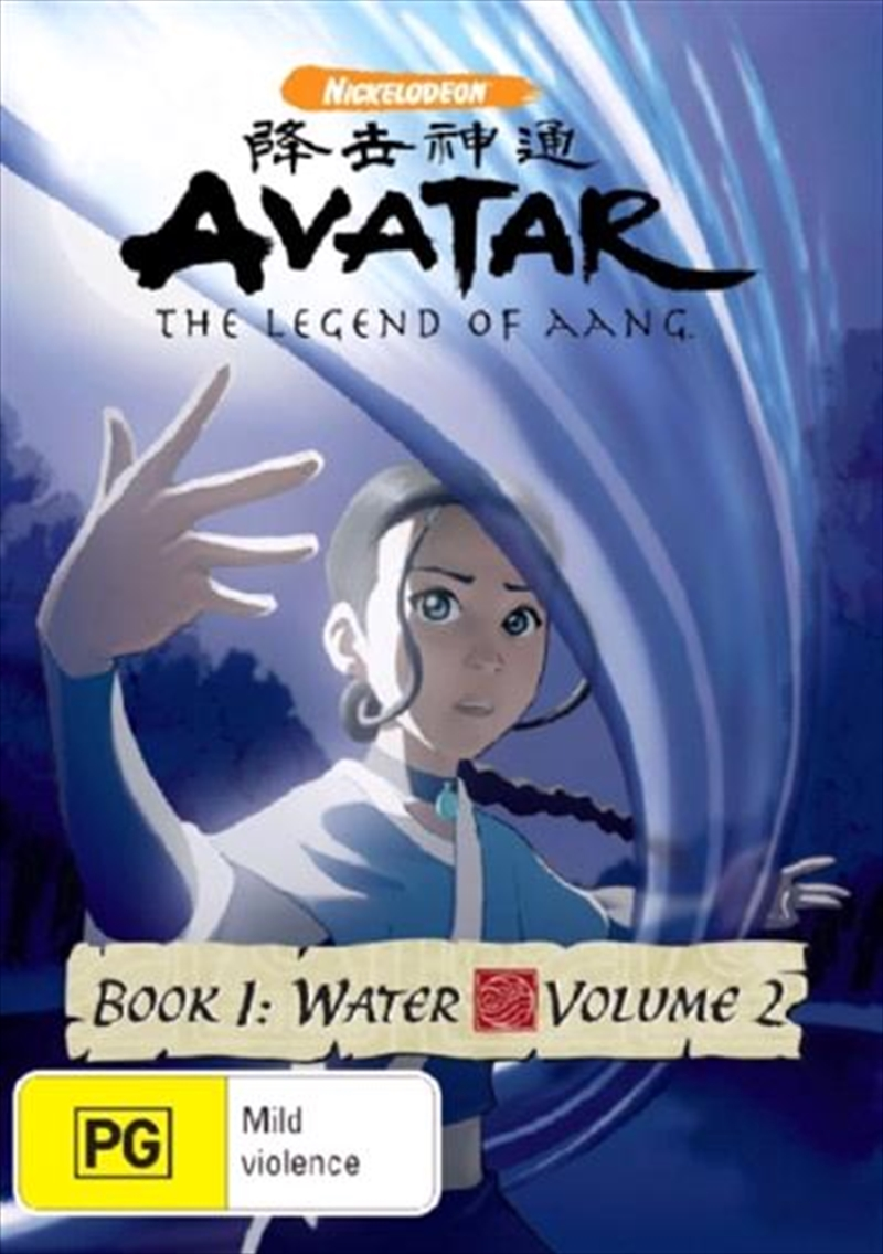 Avatar - The Last Airbender - Water - Book 1 - Vol 2 | DVD