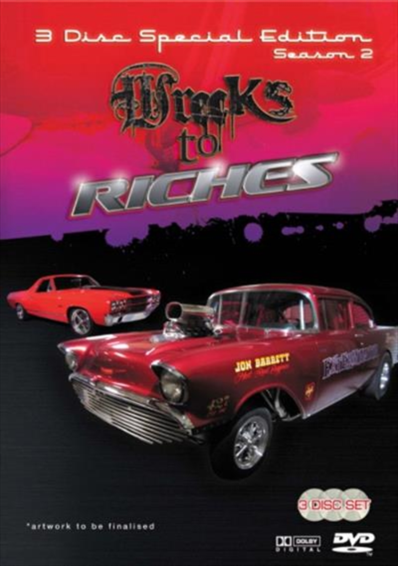 Wrecks To Riches: Season 2 | DVD