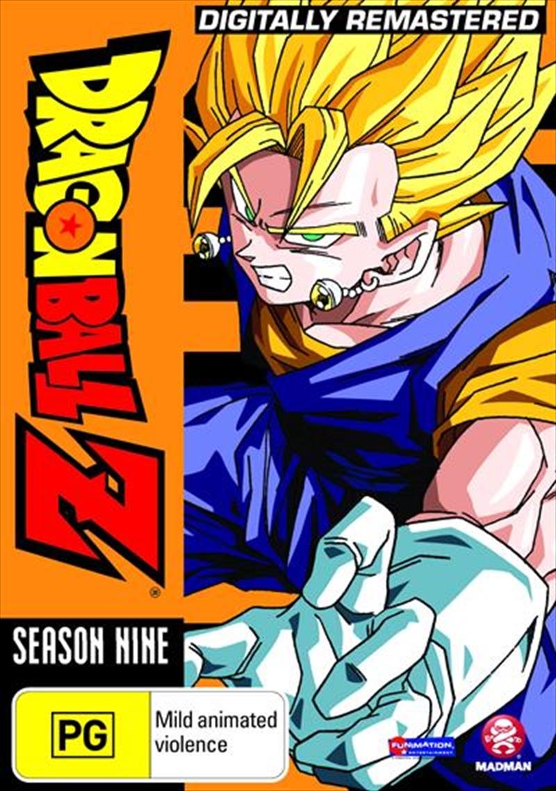 Dragon Ball Z - Remastered - Uncut Season 9 | DVD