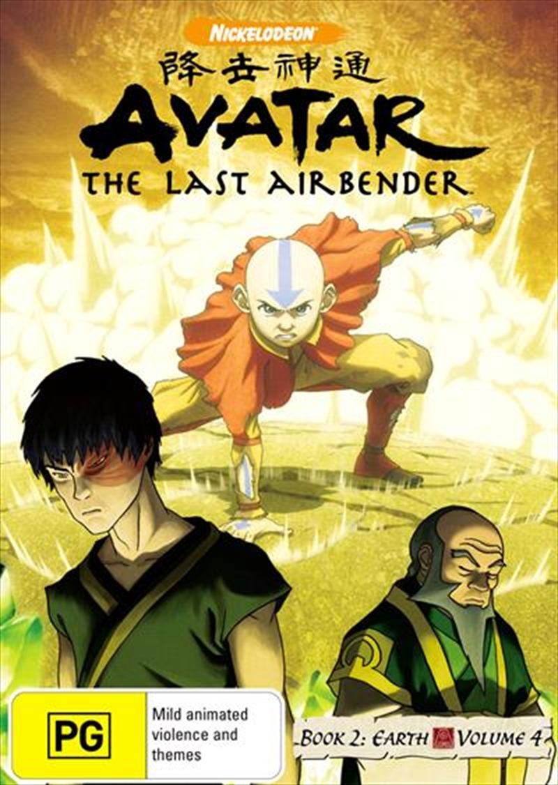 Buy Avatar The Last Airbender Earth Book 2 Vol 4 | Sanity The Last Airbender 2 Movie Release Date 2020