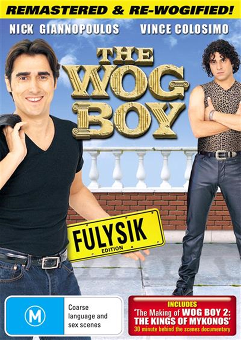Wog Boy, The | DVD