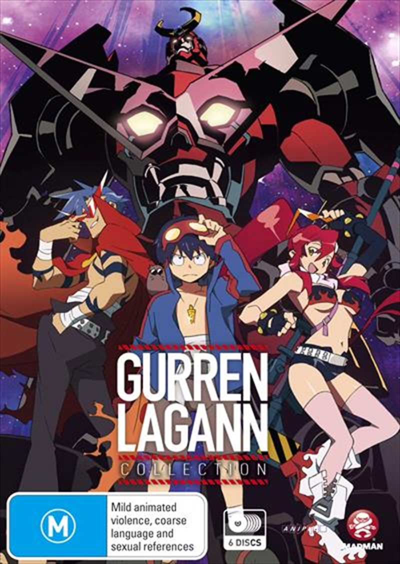 Gurren Lagann - Collection | DVD