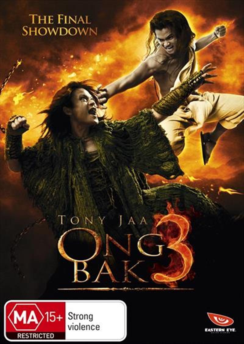 Ong Bak 3   DVD