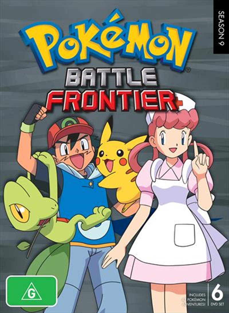 Pokemon - Season 9 - Battle Frontier | DVD