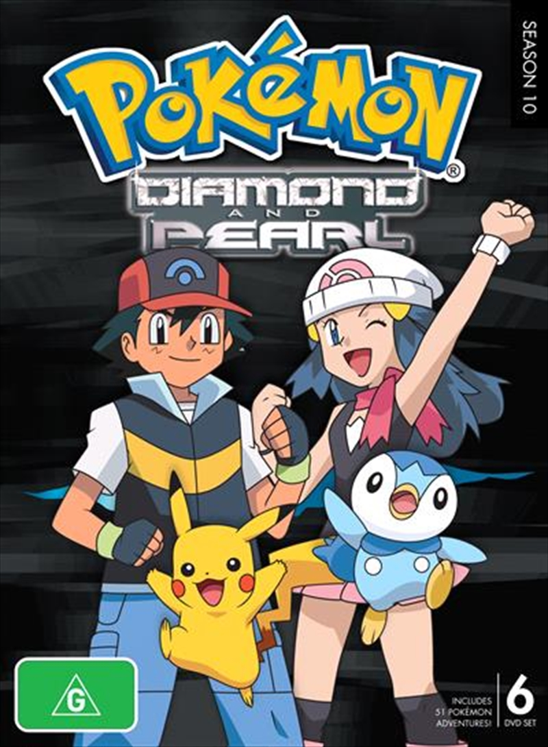 Pokemon - Season 10 - Diamond And Pearl | DVD