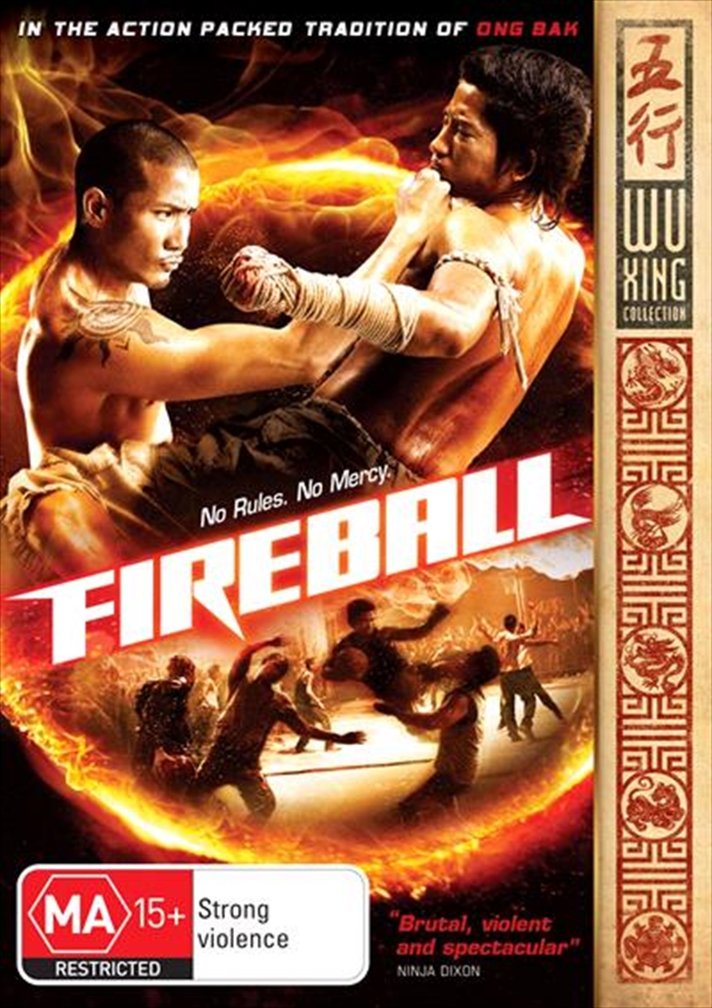 Fireball | DVD