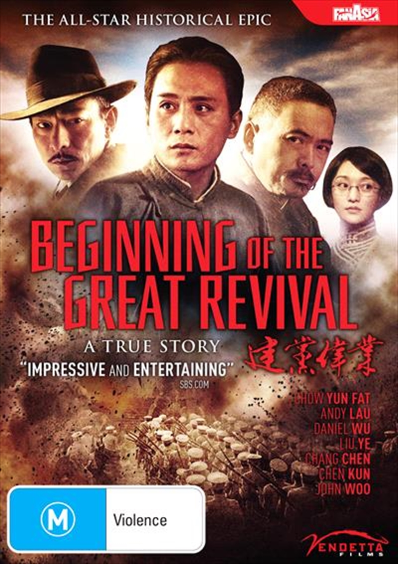 Beginning Of The Great Revival | DVD