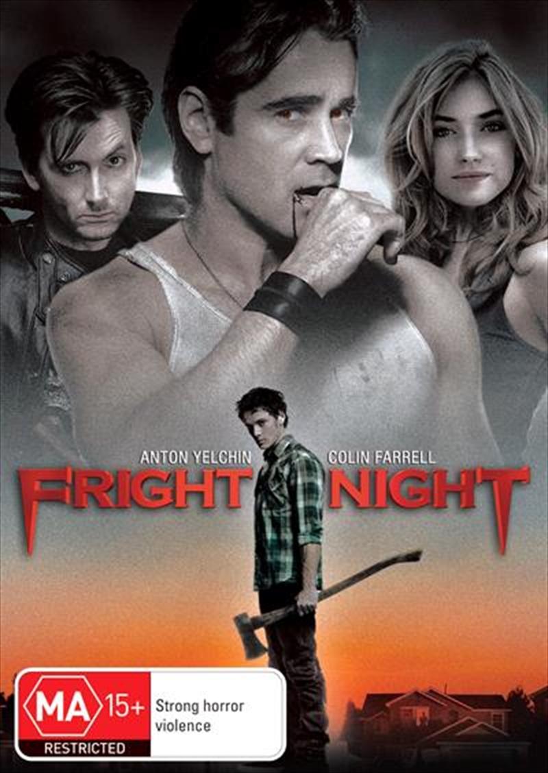 Fright Night | DVD
