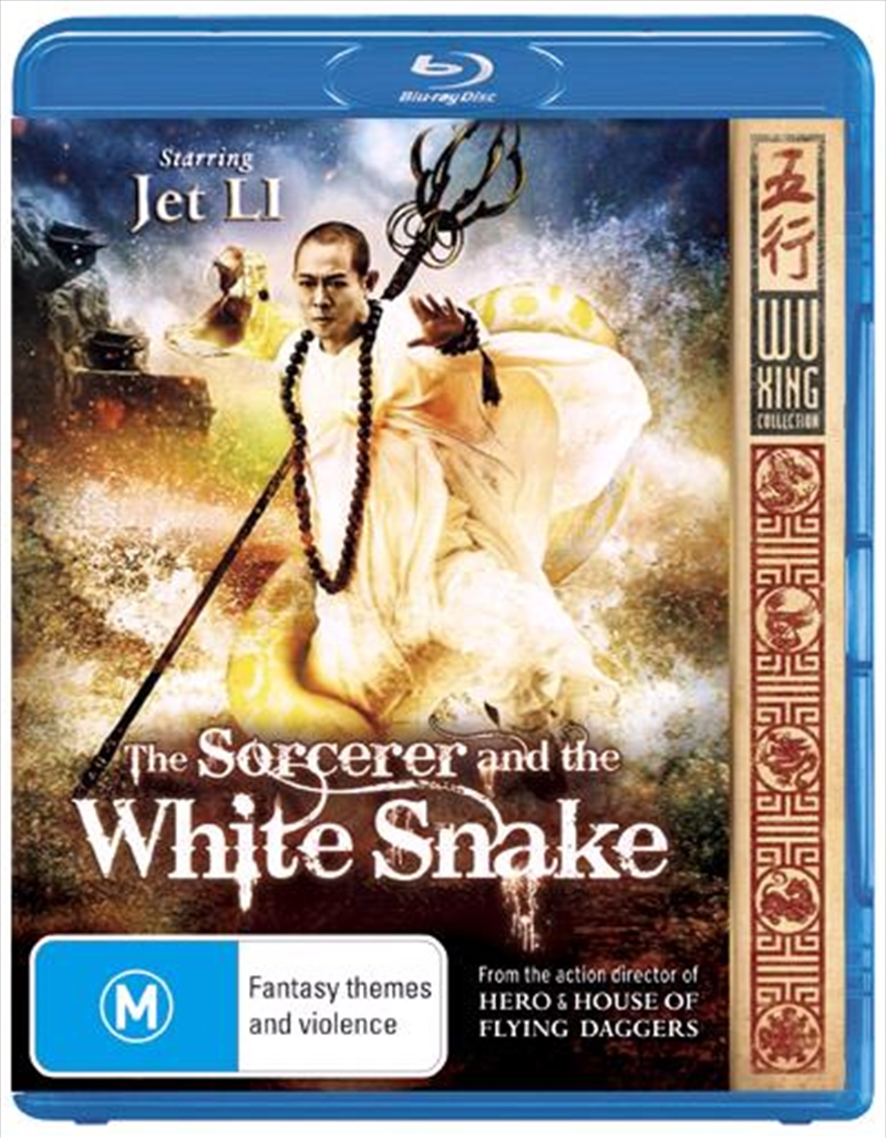 Sorcerer And The White Snake, The | Blu-ray