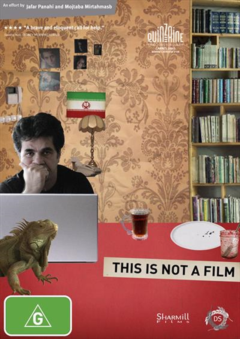 This Is Not A Film | DVD
