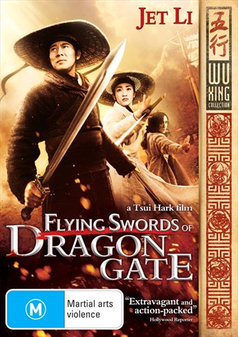 Flying Swords Of Dragon Gate | DVD