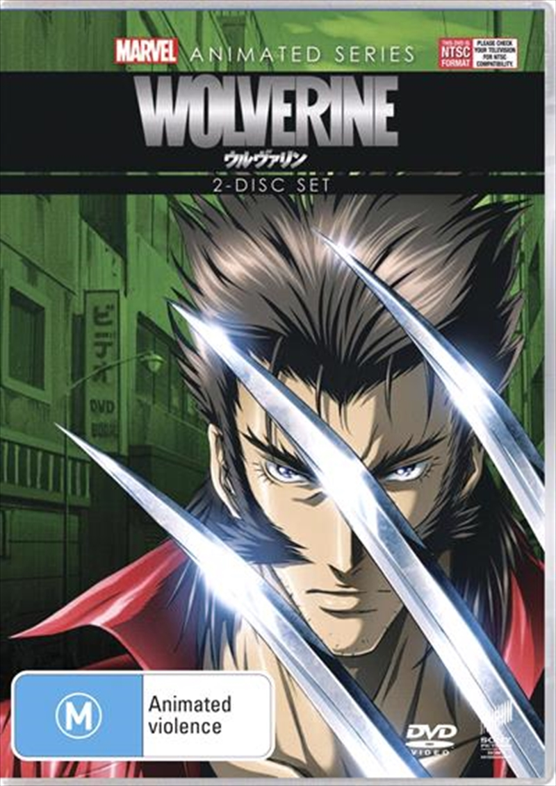 Marvel Animated Series - Wolverine | DVD